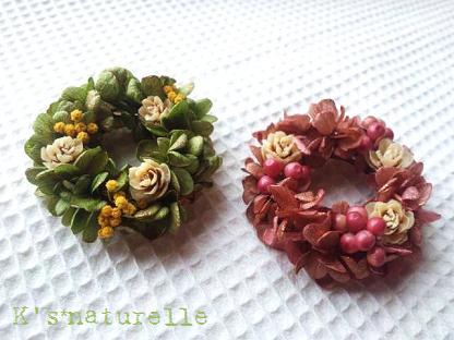 プリザーブド紫陽花グリーン