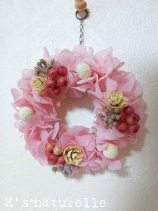 プリザーブド紫陽花ピンク1