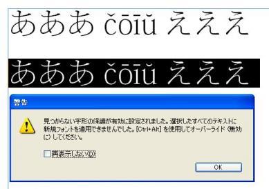 WS000202.jpg