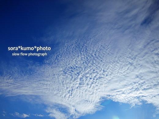 1109sorakumophoto10