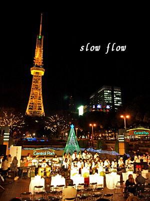 栄イルミネーション02
