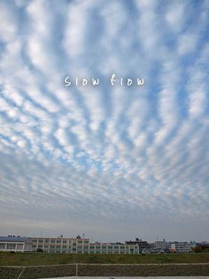 うろこ雲07