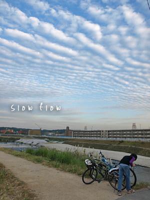 うろこ雲13