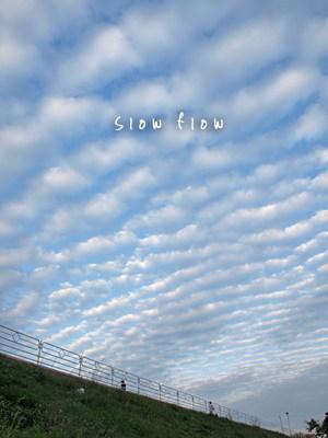 うろこ雲17
