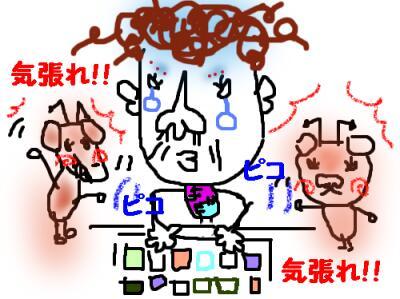 00k-CIMG6732oni.jpg