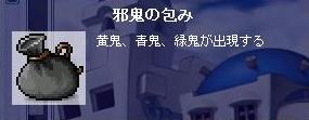 20070205061127.jpg
