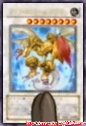 ライフストリームドラゴンカード1