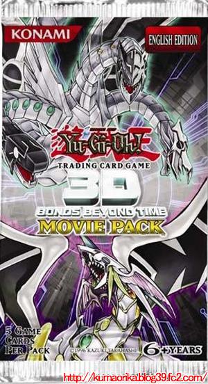 Movie_Pack.jpg