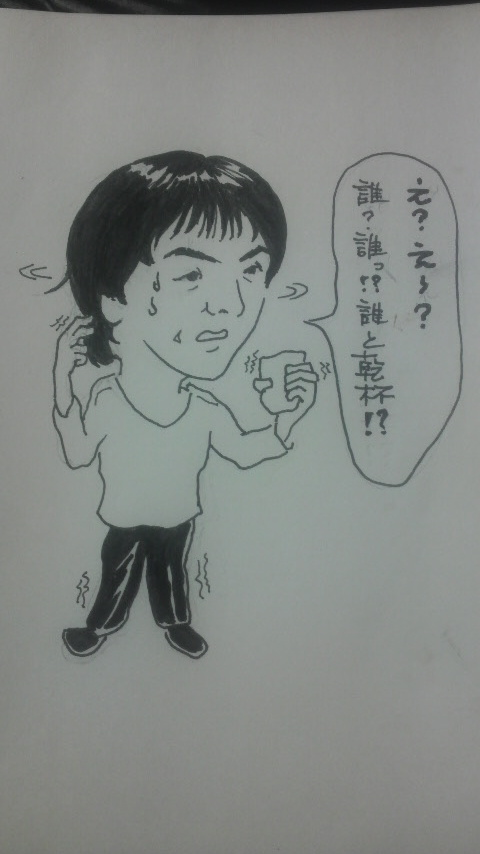 2011092401470000.jpg