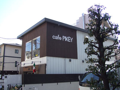 cafe PIKEY(カフェパイキー)