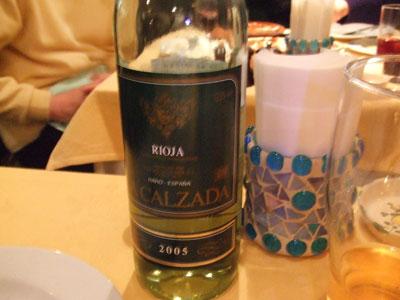 エル・パティオ 白ワイン