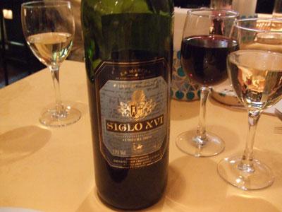 エル・パティオ 赤ワイン