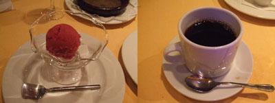 エル・パティオ シャーベットとコーヒー