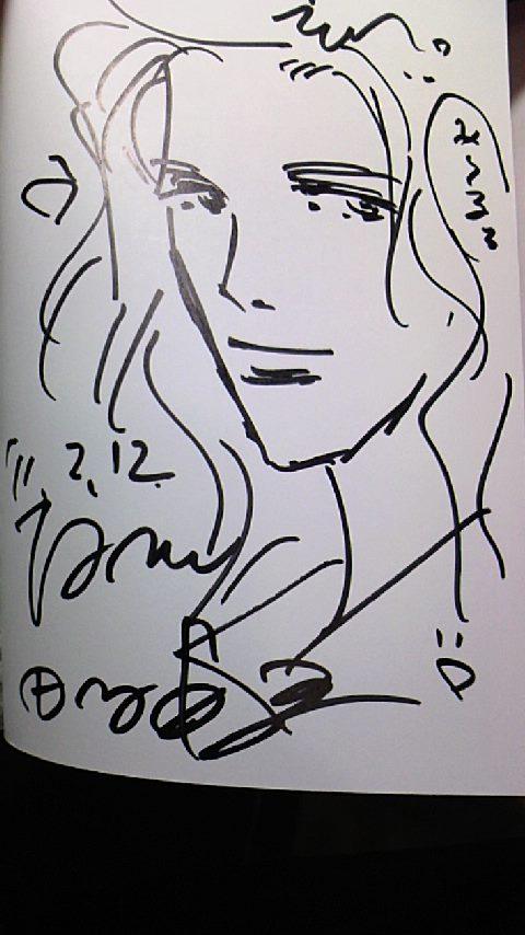 田村由美先生サイン