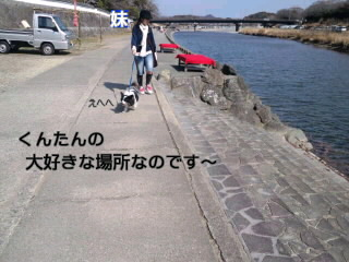 久々☆おかげ横丁