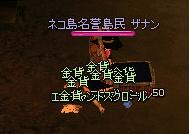 m36-27