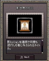 m39-7