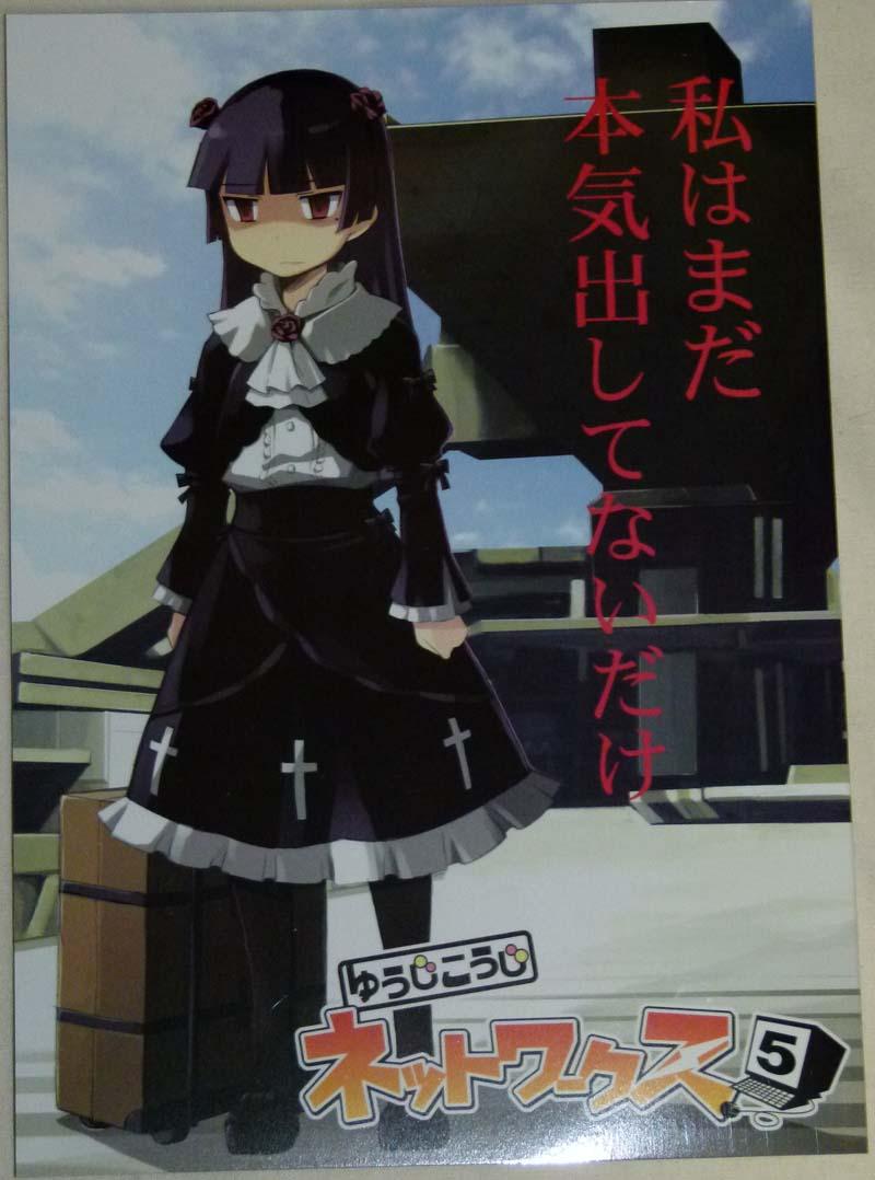 黒猫同人誌01