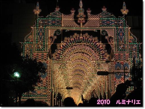 007_20101211101908.jpg