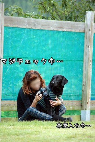 kooyuuki photo check!!