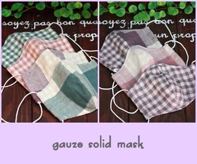 gauze_solid_mask11.jpg