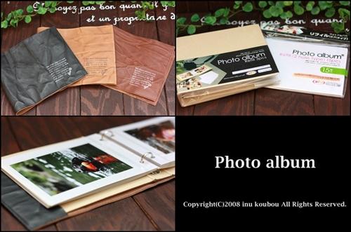 photo_album.jpg