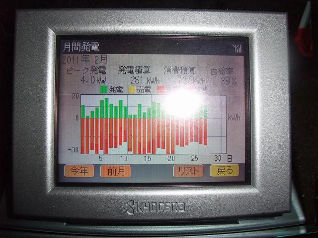 DSCF3754.jpg