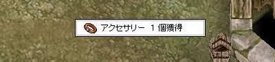 20060424123540.jpg