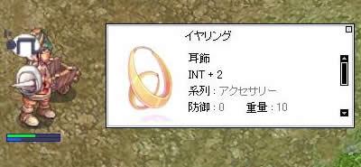 20060424123629.jpg