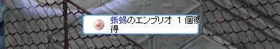 20060725001451.jpg