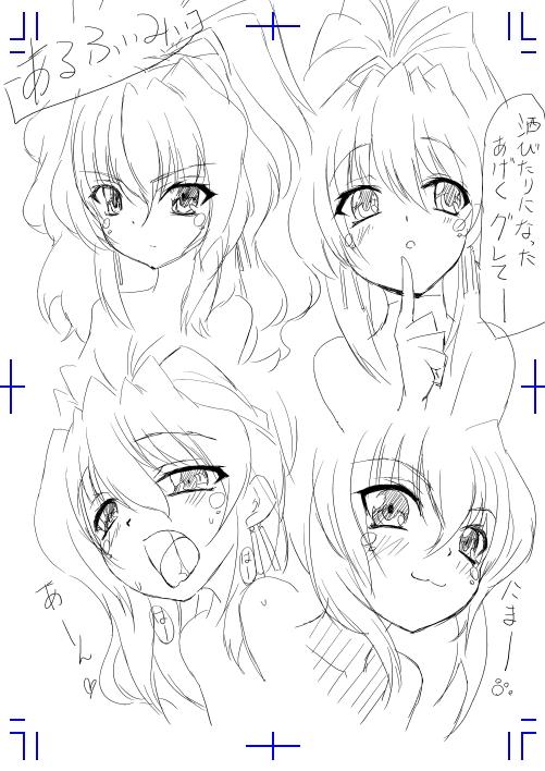 アルフィミィ表情