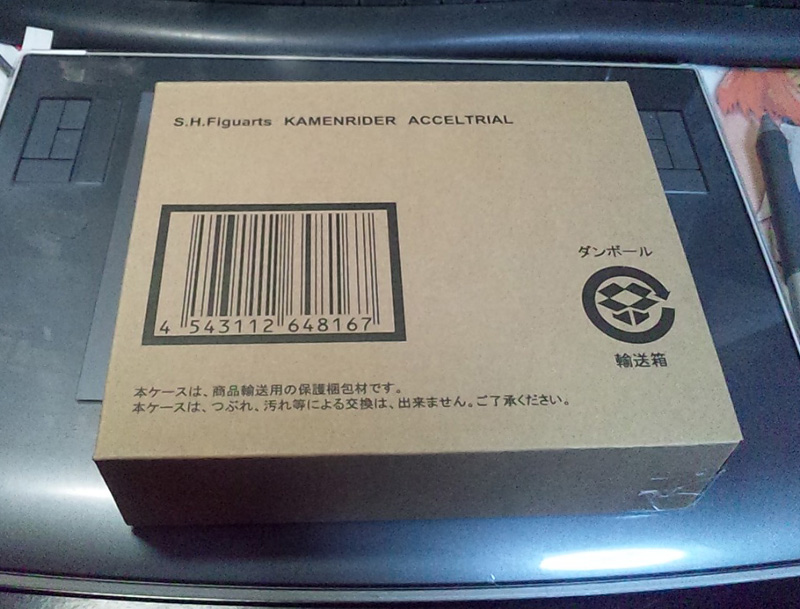 仮面ライダーアクセルトライアル1