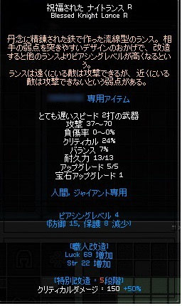 mabinogi_2011_07_11_00001.jpg