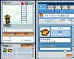 20071024034632.jpg