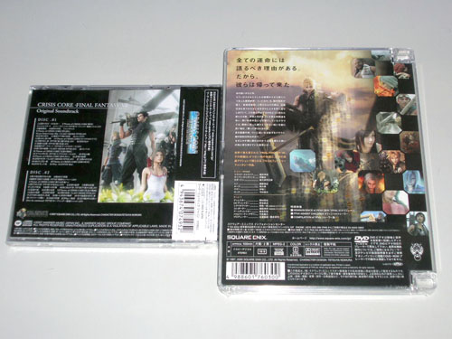 20071016-02