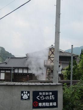 2011.7.2大墳湯付近