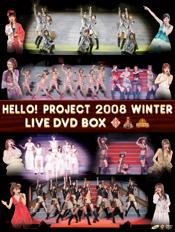 Hello!DVDBOX.jpg