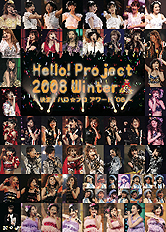 Hello!winter2008.jpg