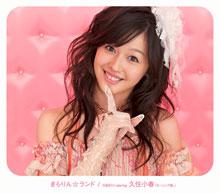 Kirari_syokai.jpg