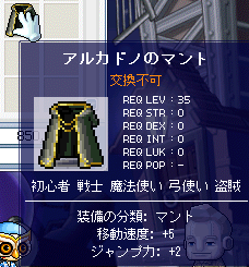 SS20.png