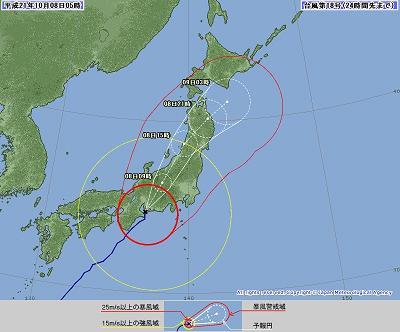 台風18号 8日05時 知多半島上陸時