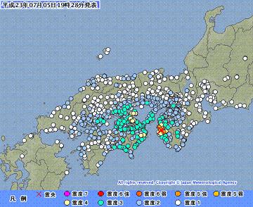 中紀の地震 2011年7月5日19時18分 20110705192849491-051918a