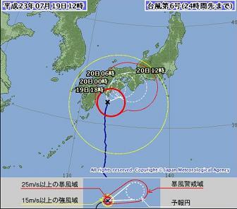 台風予想 7月19日12時