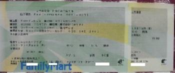 2011112009370000.jpg