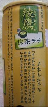 IMG_7296_20111112114016.jpg