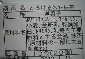 IMG_7839_20111228115855.jpg