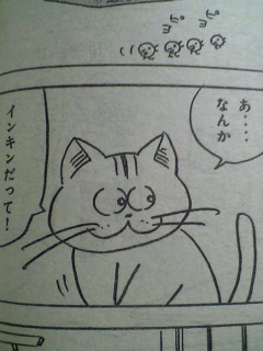 070116_022727_M.jpg