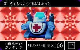 card59.jpg