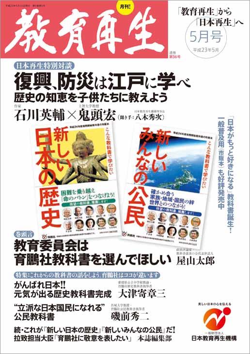 kyoiku2305.jpg