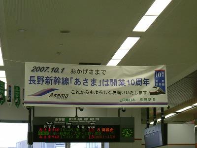 ADSCF1913.jpg